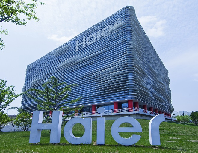 MaxVal-This-Week-Patents-Haier
